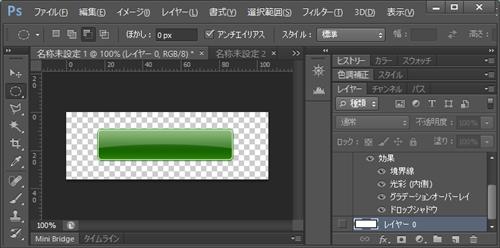 背景をレイヤーにしてから非表示にし、メニューの「イメージ」→「トリミング」→「透明ピクセル」を選択して「OK」をクリックすると、ボタンだけ取り出せます。