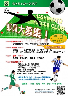 HSC0002.jpg