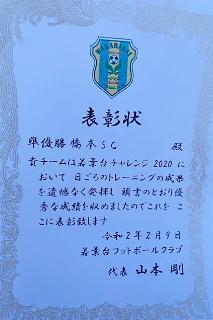 HSC003.jpg