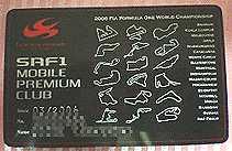 SAF1モバイルプレミアムクラブ 会員証