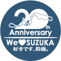F1開催20年 Thank You SUZUKA Project ロゴ