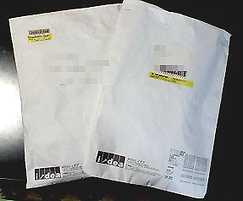 封筒だよ〜