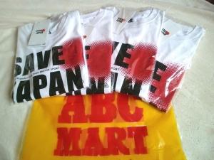 SAVE JAPAN Tシャツ2