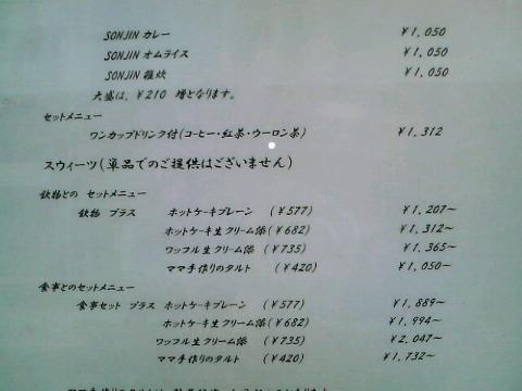 2009121320080000.jpg