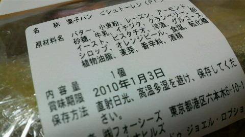 2010010611020000.jpg