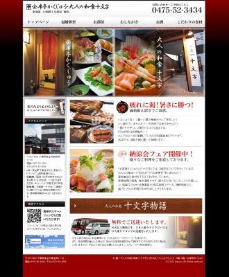 ブログ用新トップページ写真