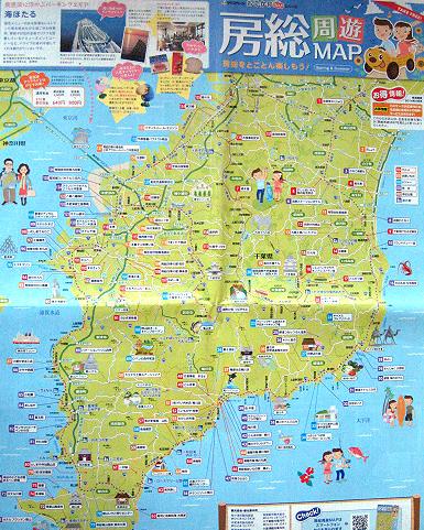 周遊マップ房総半島図