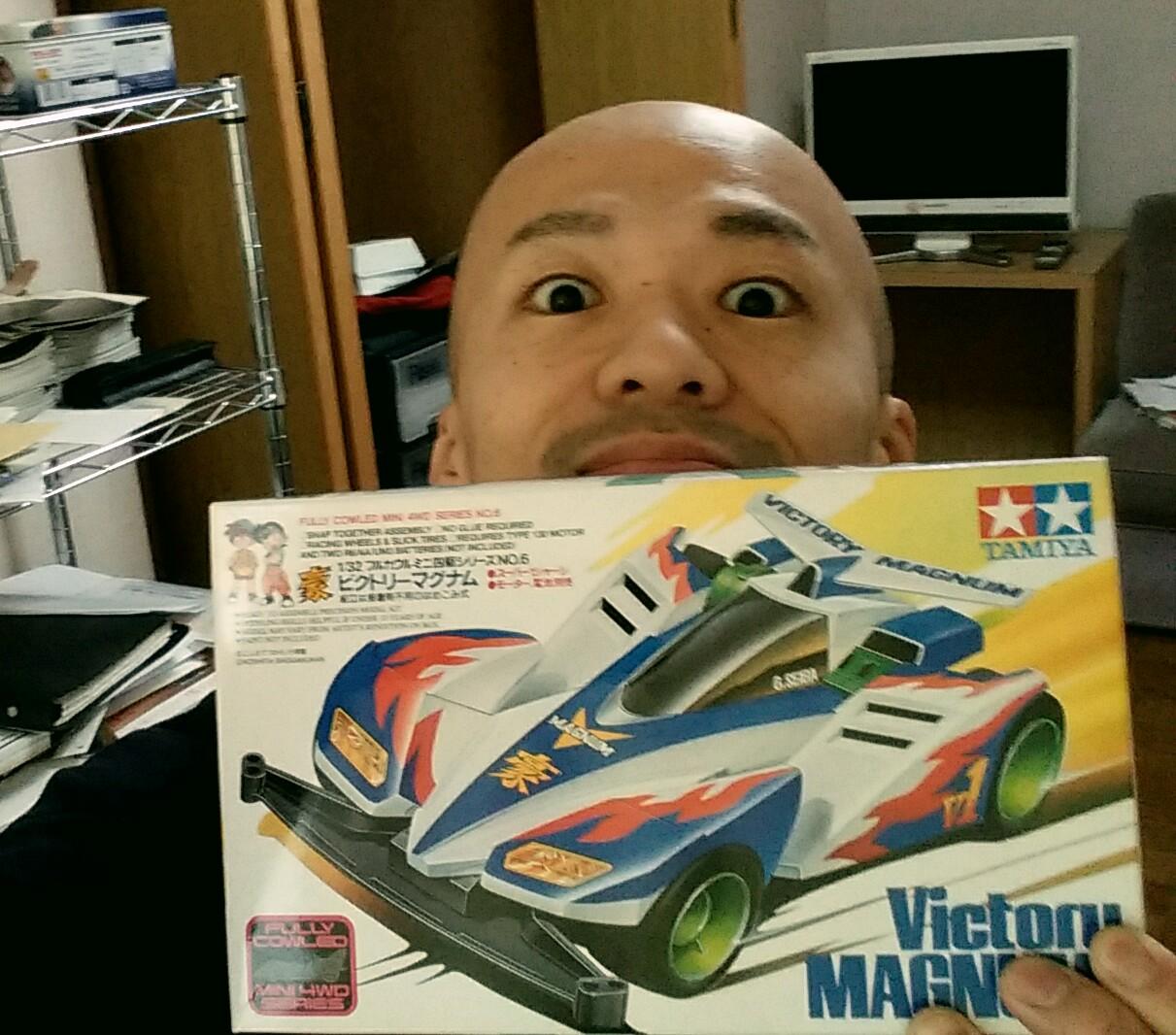おもちゃの津田