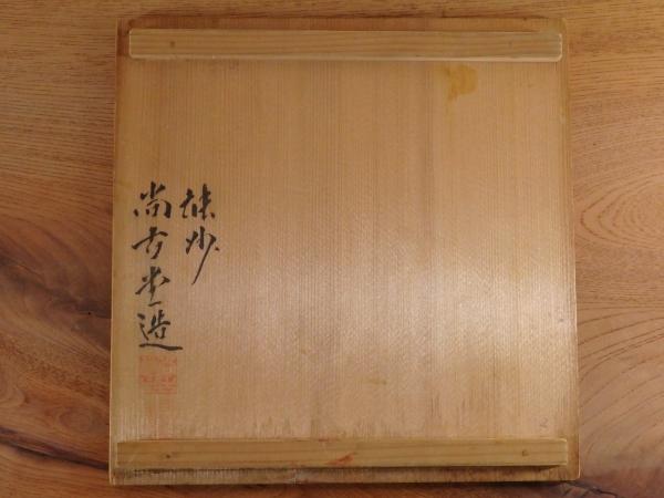 輪島塗 尚古堂 糸巻蒔絵椀 10客 共箱 漆器 和食器 椀