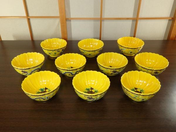 永楽妙全 黄交趾鳳龍紋 輪花向付 10客 共箱 うつわ 永楽のうつわ 和の食器