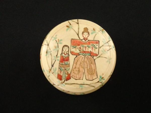 岩倉山 立雛三段重 京都のやきもの 骨董 菓子器 うつわ