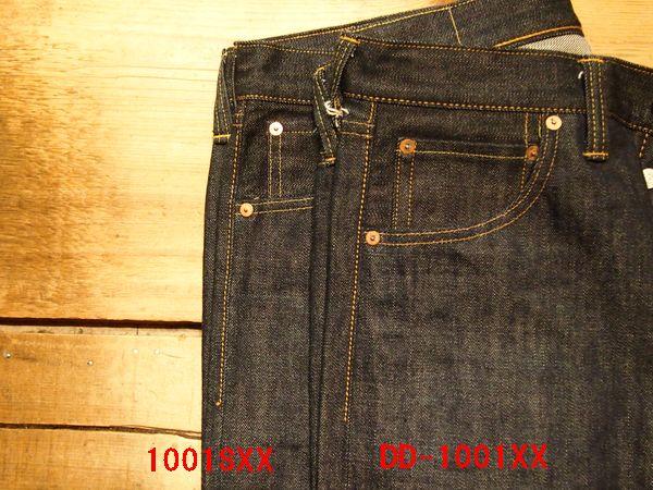 P1050244.JPG