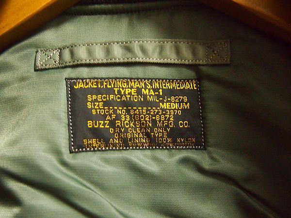 PC142236.JPG