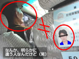 台北タクシー