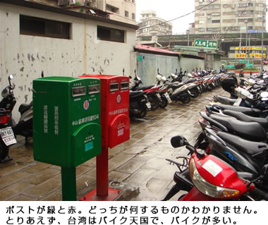 バイクと郵便ポスト