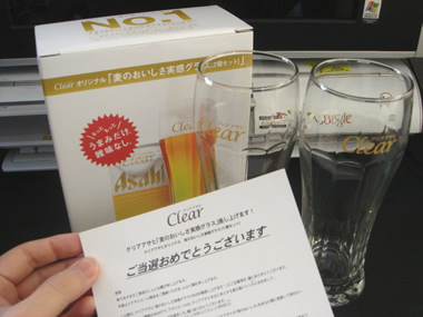 クリアアサヒ ビール