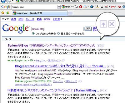 Googleサーチウィキで不動産SEOは終わる
