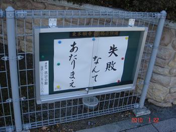 住宅 松本市