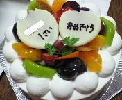 1st cake