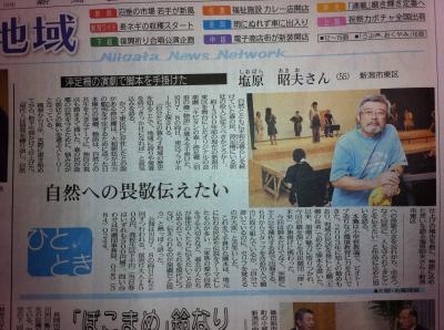 9/28日報