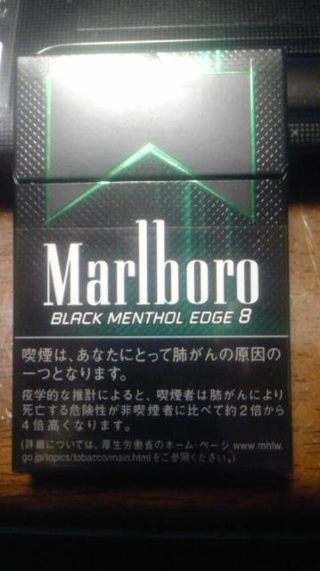 マルボロ メンソール 8