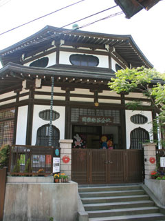 妙本寺(鎌倉)比企幼稚園