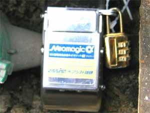 ゼロ磁場活水器ネオマジックαなら、南京錠をつけて盗難防止もバッチリ!