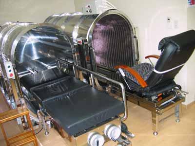 ゼロ磁場ドーム 寝型 座型 の2種です。