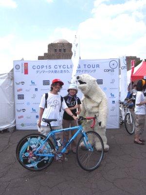 COP15 白熊くんと