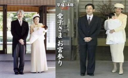 秋篠宮殿下はモーニング姿、紀子妃殿下はロングドレス。 皇太子殿下はスーツ、雅子妃殿下は膝下10cmくらいのスーツ。  (記事を漁ってたら皇太子殿下はどうしてなのか