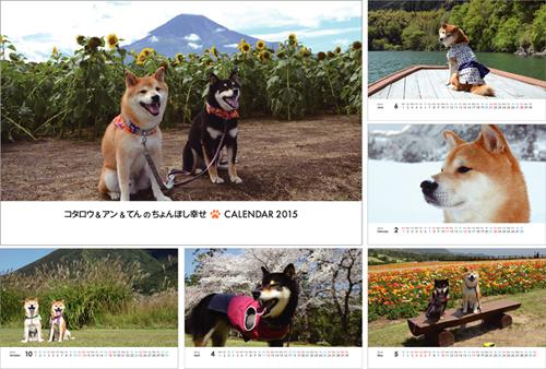 calendar_blog.jpg