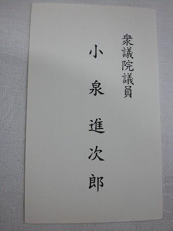 a-CIMG6114.jpg