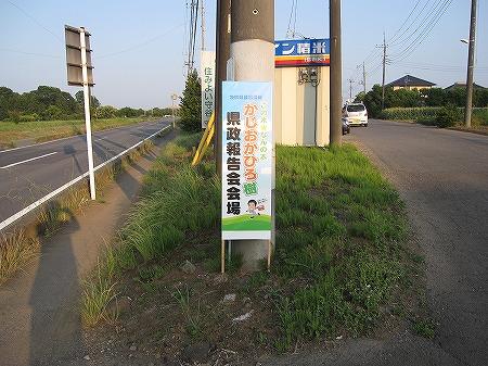 a-IMG_7201.jpg
