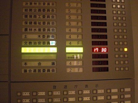 a-CIMG8062.jpg