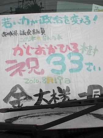 a-CIMG8051.jpg