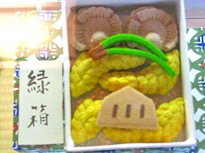 亀屋清永10