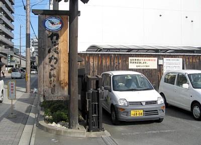 黄桜記念館2