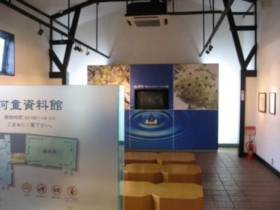 黄桜記念館4