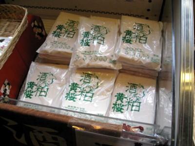 黄桜記念館8