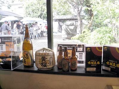 黄桜記念館9
