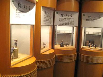 黄桜記念館11