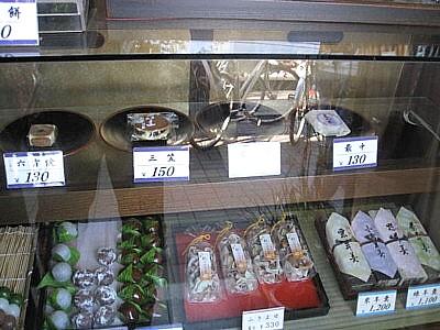東寺餅 (6).JPG