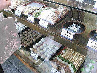 東寺餅 (7).JPG