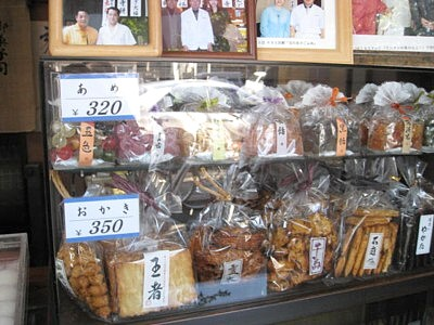 東寺餅 (9).JPG