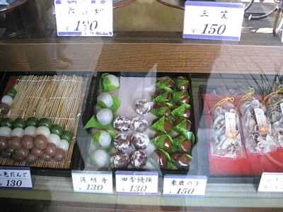 東寺餅 (10).JPG