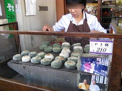 東寺餅 (1).JPG