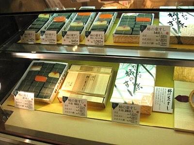 柿の葉寿司 (3).JPG