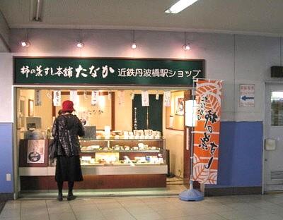 柿の葉寿司 (4).JPG