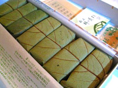 柿の葉寿司 (8).JPG