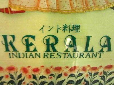 インド料理3